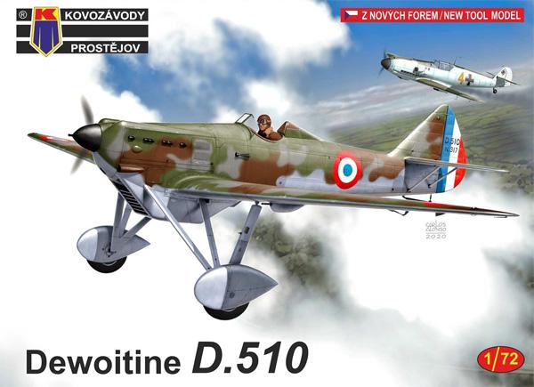 デボワチン D.510 フランスプラモデル(KPモデル1/72 エアクラフト プラモデルNo.KPM0179)商品画像