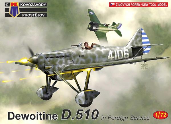 デボワチン D.510 海外仕様プラモデル(KPモデル1/72 エアクラフト プラモデルNo.KPM0185)商品画像