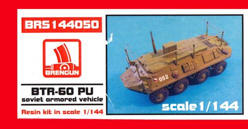 BTR-60PUレジン(ブレンガン1/144 レジンキットNo.BRS144050)商品画像
