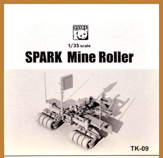 SPARK マインローラー (地雷処理装置)プラモデル(パンダホビー連結可動履帯No.TK-009)商品画像