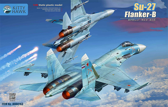 Su-27 フランカーBプラモデル(キティホーク1/48 ミリタリーNo.KH80163)商品画像