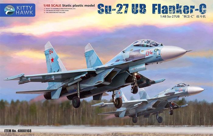 Su-27UB フランカー Cプラモデル(キティホーク1/48 ミリタリーNo.KH80168)商品画像