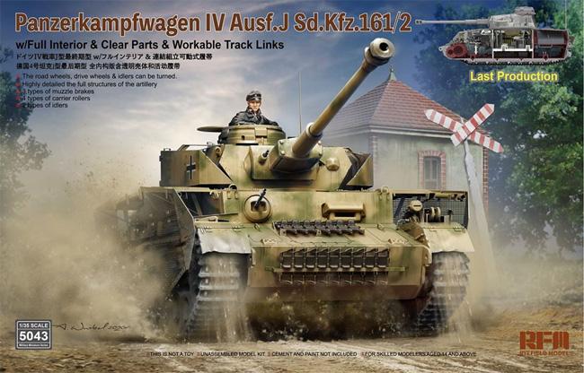ドイツ Sd.Kfz.161/2 4号戦車J型 最終生産型 w/フルインテリア & 連結組立可動式履帯プラモデル(ライ フィールド モデル1/35 Military Miniature SeriesNo.5043)商品画像