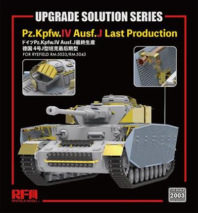 ドイツ 4号戦車J型 最後期型 アップグレートパーツ (ライフィールドモデル対応)エッチング(ライ フィールド モデルUpgrade Solution SeriesNo.2003)商品画像