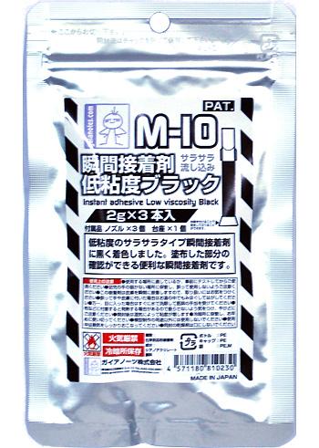 M-10 瞬間接着剤 低粘度 ブラック接着剤(ガイアノーツG-Material シリーズ (マテリアル)No.81023)商品画像