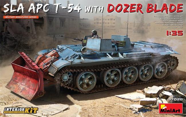 SLA APC T-54 w/ドーザブレード インテリアキットプラモデル(ミニアート1/35 ミリタリーミニチュアNo.37028)商品画像