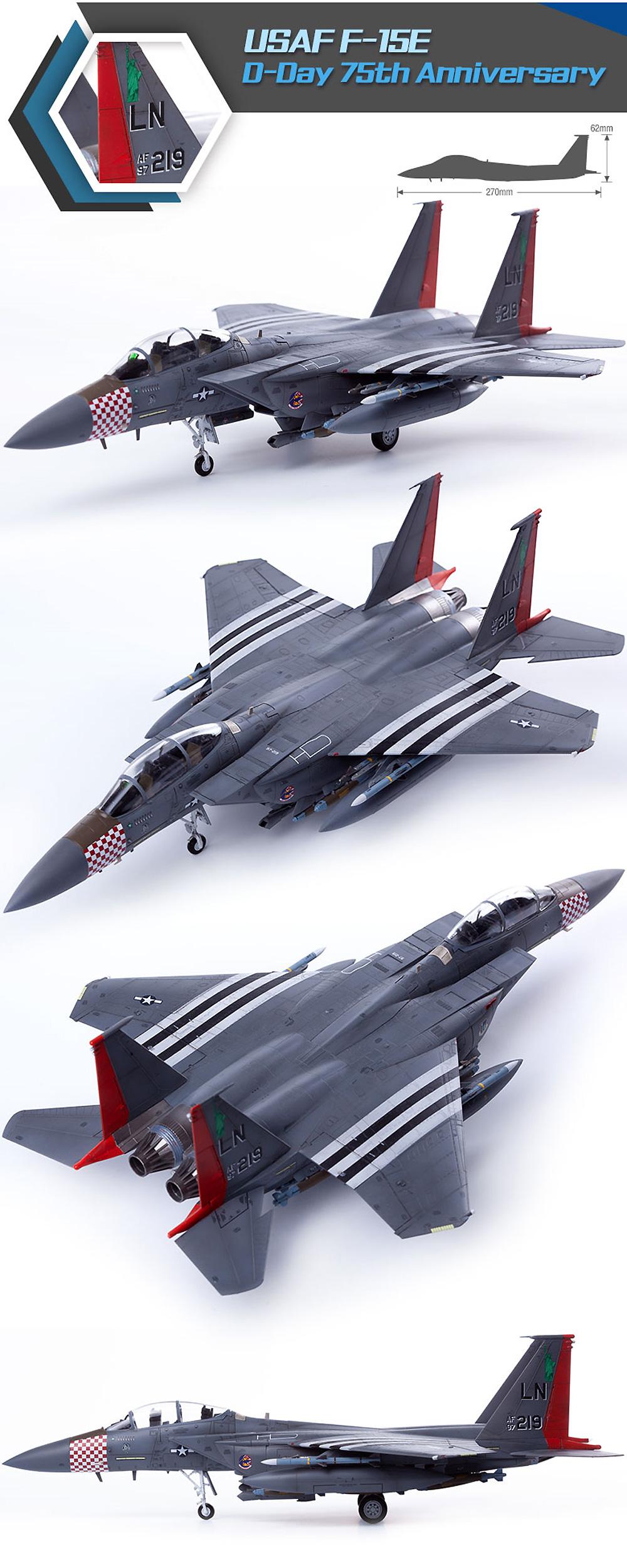 アメリカ空軍 F-15E ストライクイーグル D-DAY 75周年記念塗装プラモデル(アカデミー1/72 AircraftsNo.12568)商品画像_3