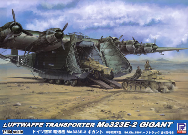 ドイツ空軍 輸送機 Me323E-2 ギガント 2号戦車F型、Sd.Kfz.250 ハーフトラック 各1両付きプラモデル(ピットロードSN 航空機 プラモデルNo.SN023SP)商品画像