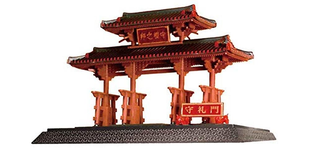首里城 守礼門プラモデル(フジミ建築モデルシリーズNo.030)商品画像_2