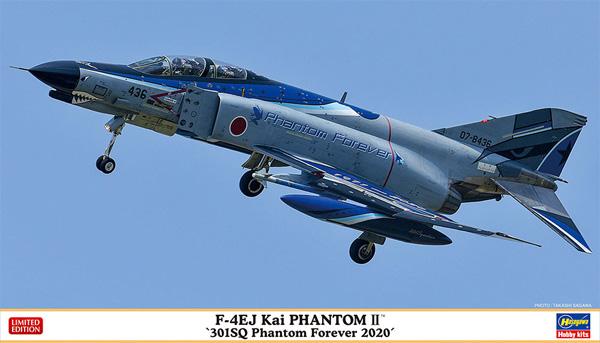 F-4EJ改 スーパーファントム 301SQ ファントムフォーエバー 2020プラモデル(ハセガワ1/72 飛行機 限定生産No.02355)商品画像