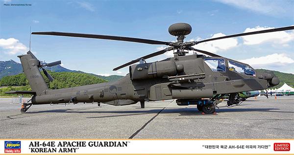 AH-64E アパッチ ガーディアン 韓国陸軍プラモデル(ハセガワ1/48 飛行機 限定生産No.07493)商品画像