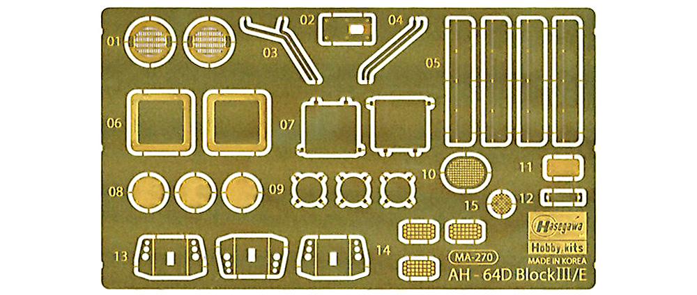 AH-64E アパッチ ガーディアン 韓国陸軍プラモデル(ハセガワ1/48 飛行機 限定生産No.07493)商品画像_2