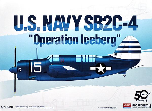 アメリカ海軍 SB2C-4 ヘルダイバー アイスバーグ作戦プラモデル(アカデミー1/72 AircraftsNo.12545)商品画像