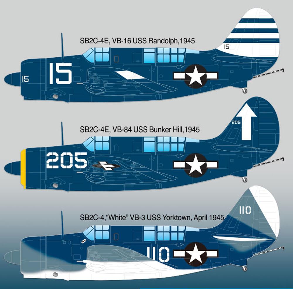 アメリカ海軍 SB2C-4 ヘルダイバー アイスバーグ作戦プラモデル(アカデミー1/72 AircraftsNo.12545)商品画像_2