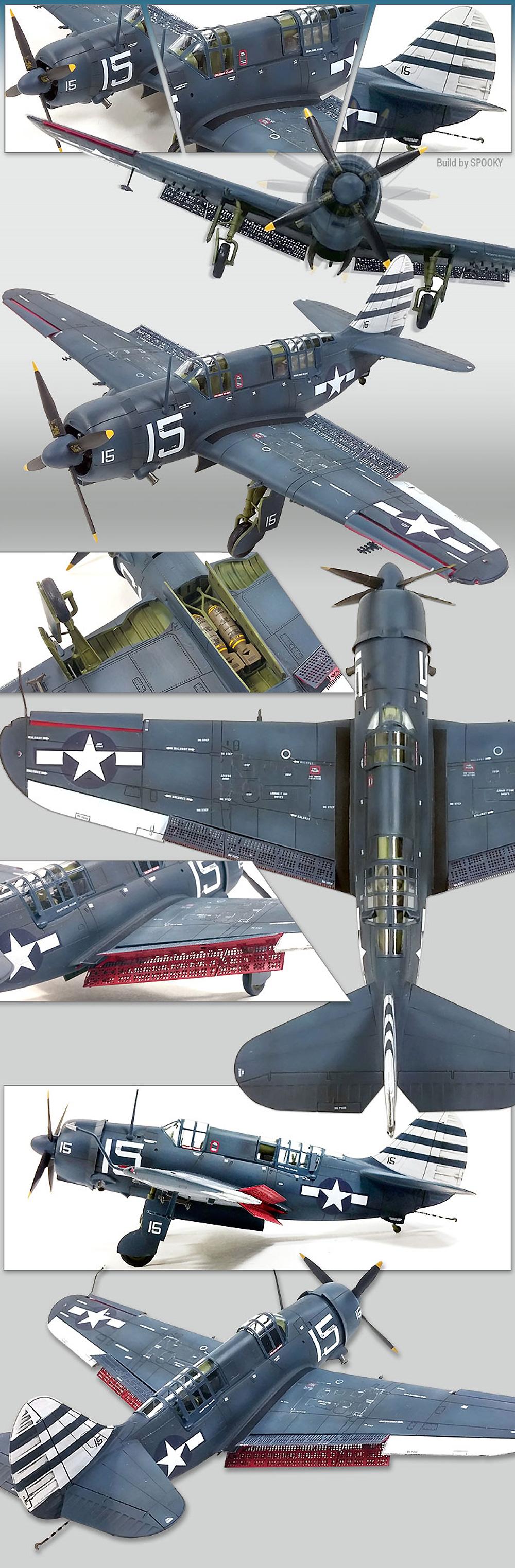 アメリカ海軍 SB2C-4 ヘルダイバー アイスバーグ作戦プラモデル(アカデミー1/72 AircraftsNo.12545)商品画像_3