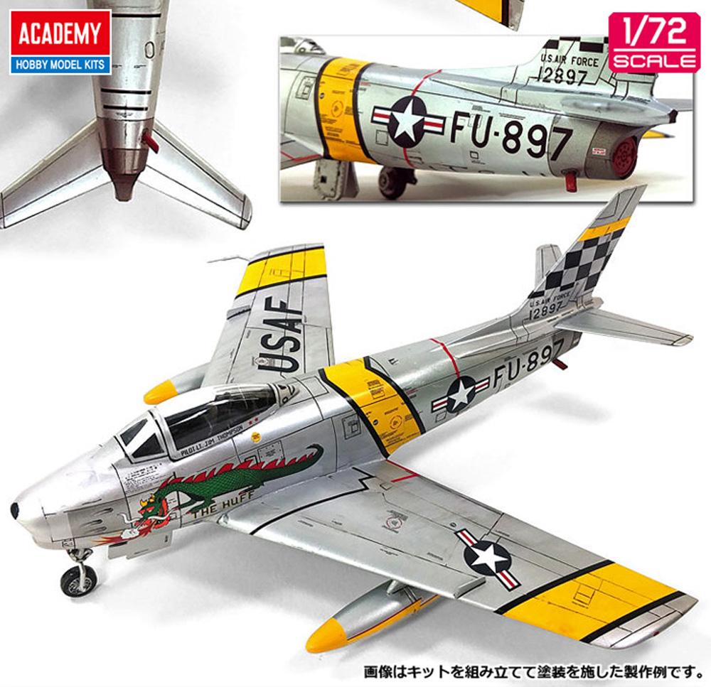 F-86F セイバー 朝鮮戦争プラモデル(アカデミー1/72 AircraftsNo.12456)商品画像_3