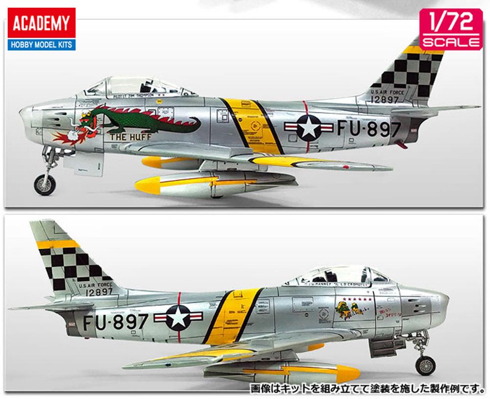 F-86F セイバー 朝鮮戦争プラモデル(アカデミー1/72 AircraftsNo.12456)商品画像_4