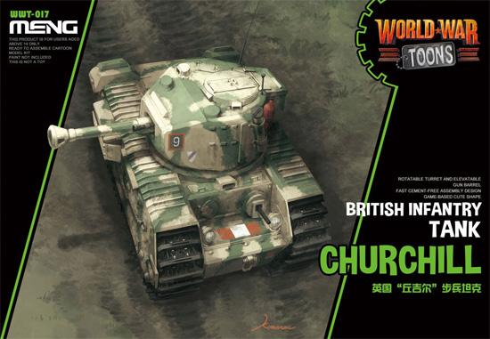 イギリス 歩兵戦車 チャーチルプラモデル(MENG-MODELWORLD WAR TOONSNo.WWT-017)商品画像
