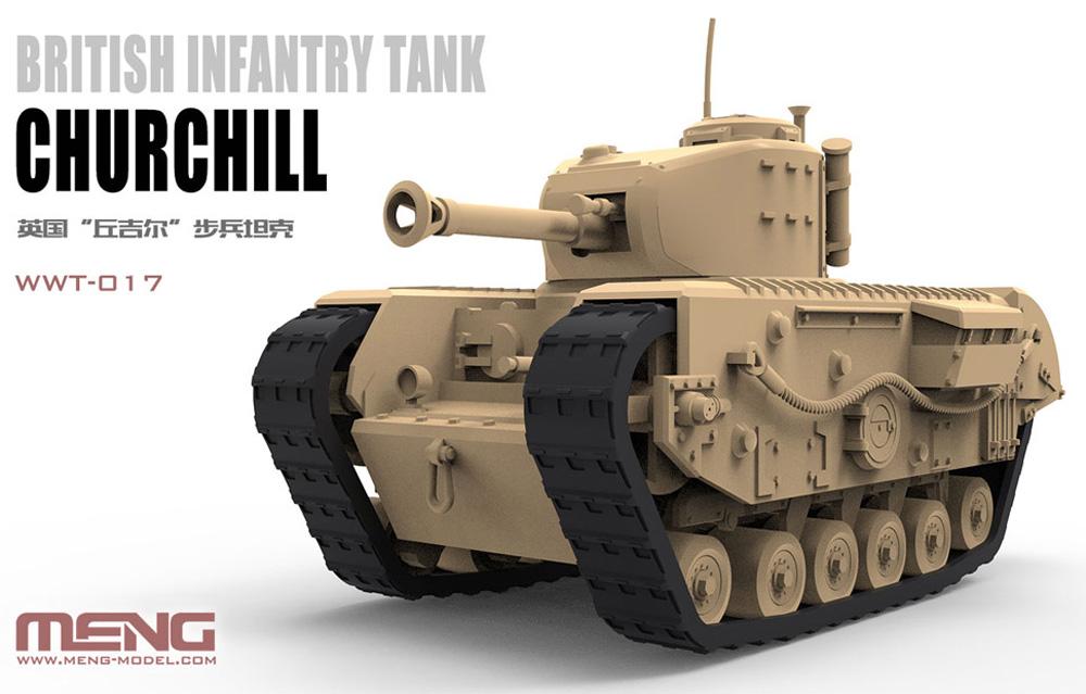 イギリス 歩兵戦車 チャーチルプラモデル(MENG-MODELWORLD WAR TOONSNo.WWT-017)商品画像_1