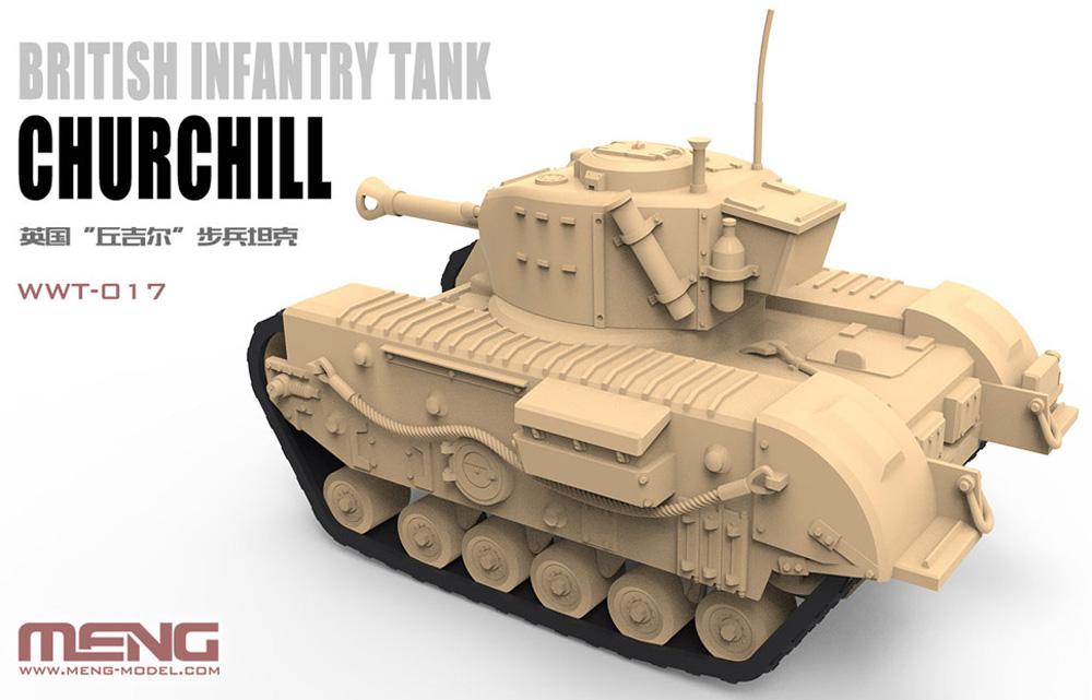 イギリス 歩兵戦車 チャーチルプラモデル(MENG-MODELWORLD WAR TOONSNo.WWT-017)商品画像_2