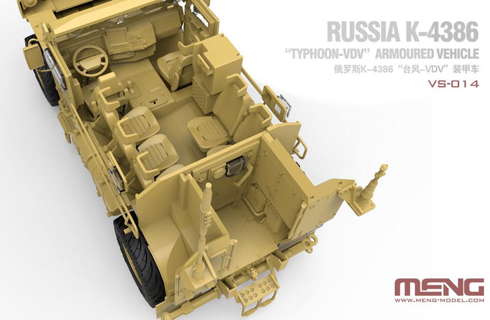 ロシア K-4386 タイフーン VDV 装輪装甲車プラモデル(MENG-MODEL1/35 ヴェロキラプター シリーズNo.VS-014)商品画像_3