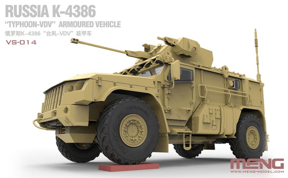 ロシア K-4386 タイフーン VDV 装輪装甲車プラモデル(MENG-MODEL1/35 ヴェロキラプター シリーズNo.VS-014)商品画像_4