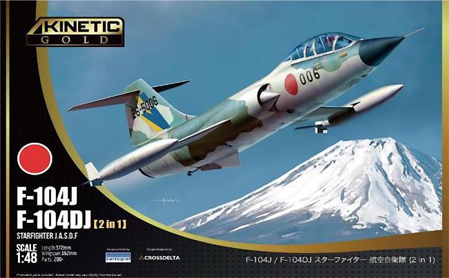 F-104J / F-104DJ スターファイター 航空自衛隊 2in1プラモデル(キネティック1/48 エアクラフト プラモデルNo.K48092)商品画像