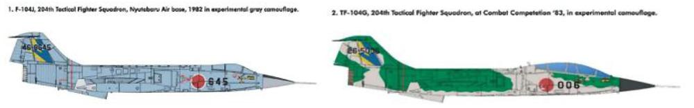 F-104J / F-104DJ スターファイター 航空自衛隊 2in1プラモデル(キネティック1/48 エアクラフト プラモデルNo.K48092)商品画像_1