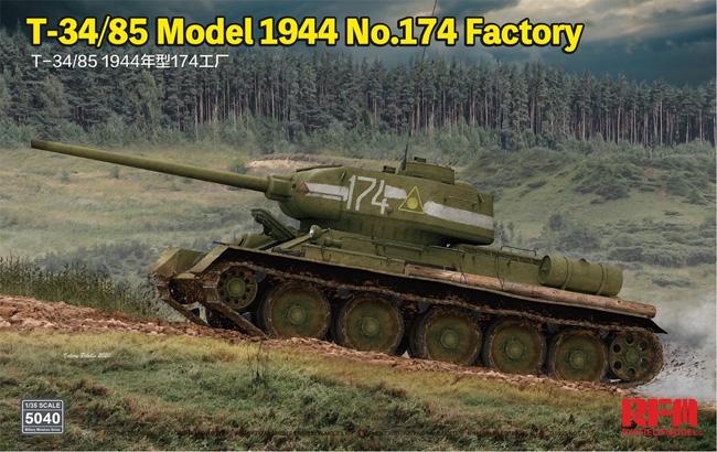 T-34/85 Mod.1944 第174工場プラモデル(ライ フィールド モデル1/35 Military Miniature SeriesNo.5040)商品画像