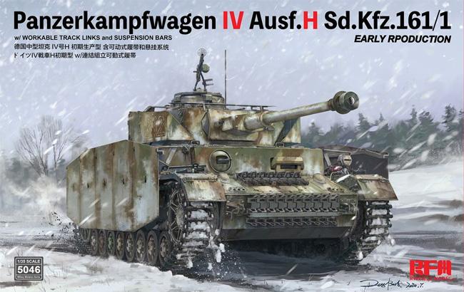 ドイツ 4号戦車H型 初期型 w/連結組立可動式履帯プラモデル(ライ フィールド モデル1/35 Military Miniature SeriesNo.5046)商品画像