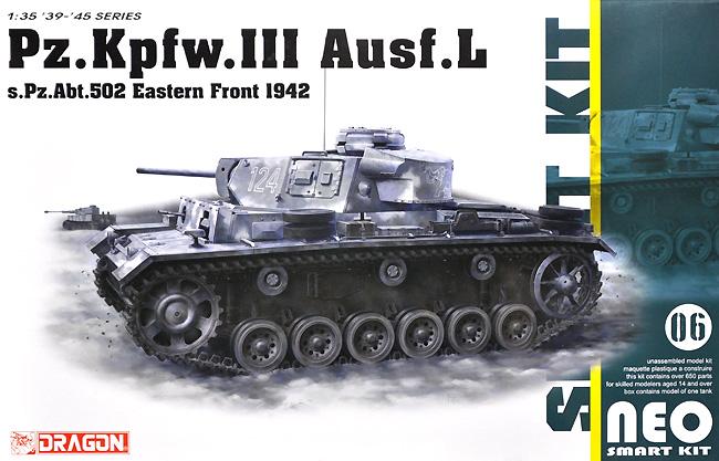 ドイツ 3号戦車 L型 第502重戦車大隊 レニングラード 1942/43 NEOスマートキットプラモデル(ドラゴン1/35 39-45 SeriesNo.6957)商品画像
