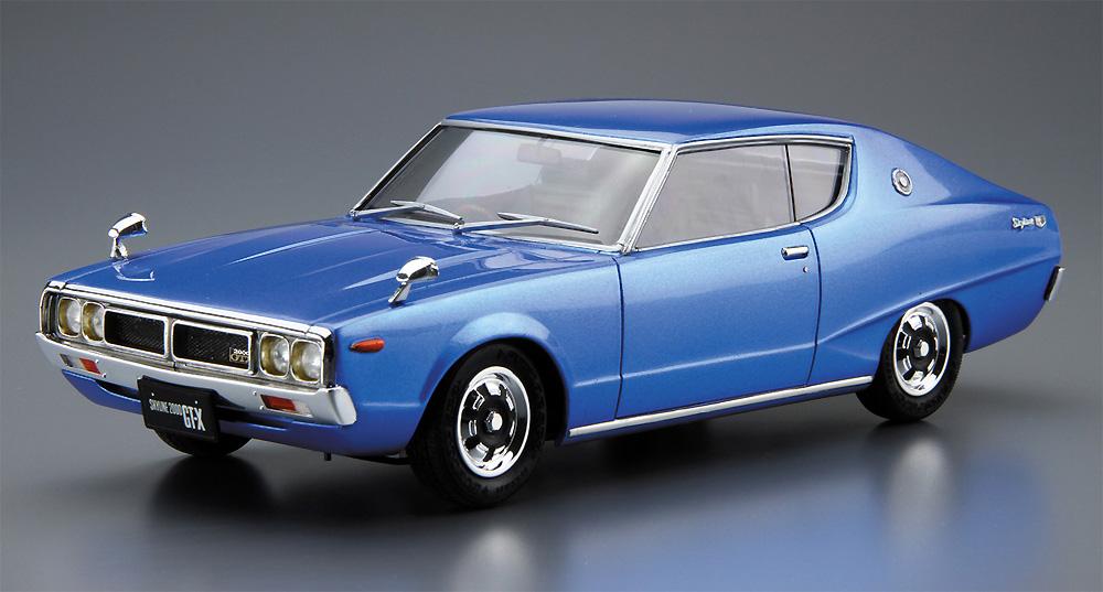 ニッサン KGC110 スカイライン HT 2000GT-X '74プラモデル(アオシマ1/24 ザ・モデルカーNo.049)商品画像_2