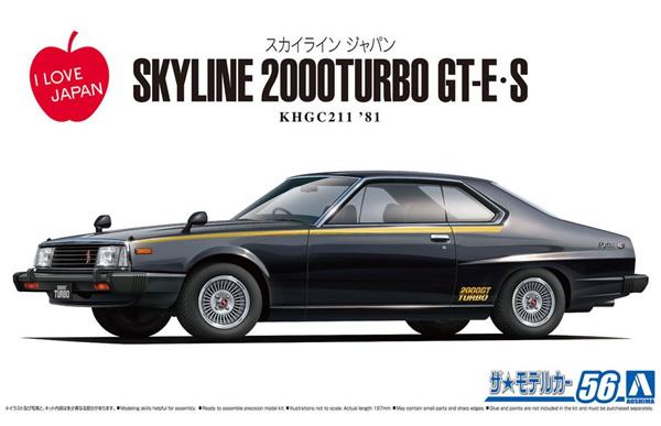 ニッサン KHGC211 スカイライン HT 2000 ターボ GT-E・S