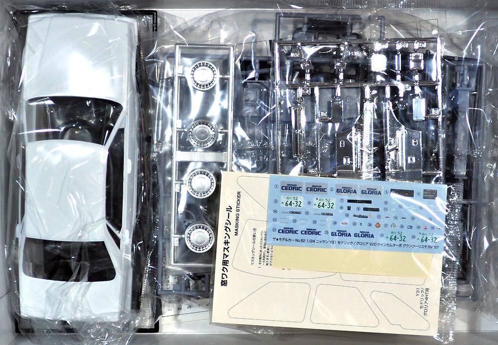 ニッサン Y31 セドリック/グロリア V20 ツインカムターボ グランツーリスモ SV '87プラモデル(アオシマ1/24 ザ・モデルカーNo.062)商品画像_1
