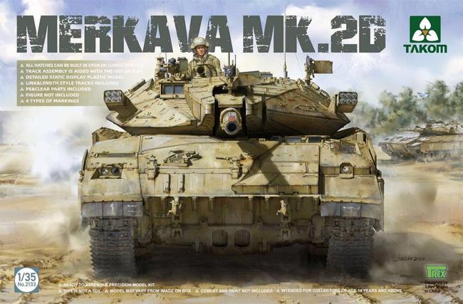 メルカバ Mk.2Dプラモデル(タコム1/35 ミリタリーNo.2133)商品画像