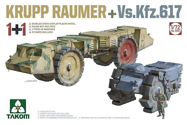 クルップ ロイマー + Vs.Kfz.617プラモデル(タコム1/72 AFVNo.5007)商品画像