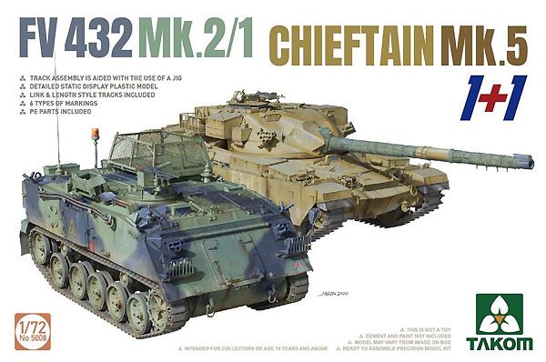 FV432 Mk.2/1 +  チーフテン Mk.5プラモデル(タコム1/72 ミリタリーNo.5008)商品画像