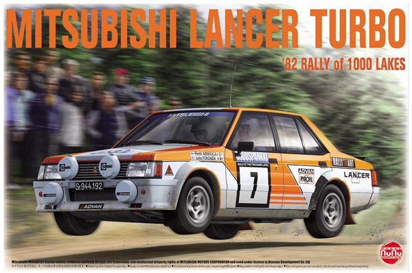 三菱 ランサー ターボ 1982 1000湖ラリープラモデル(NuNu1/24 レーシングシリーズNo.PN24018)商品画像