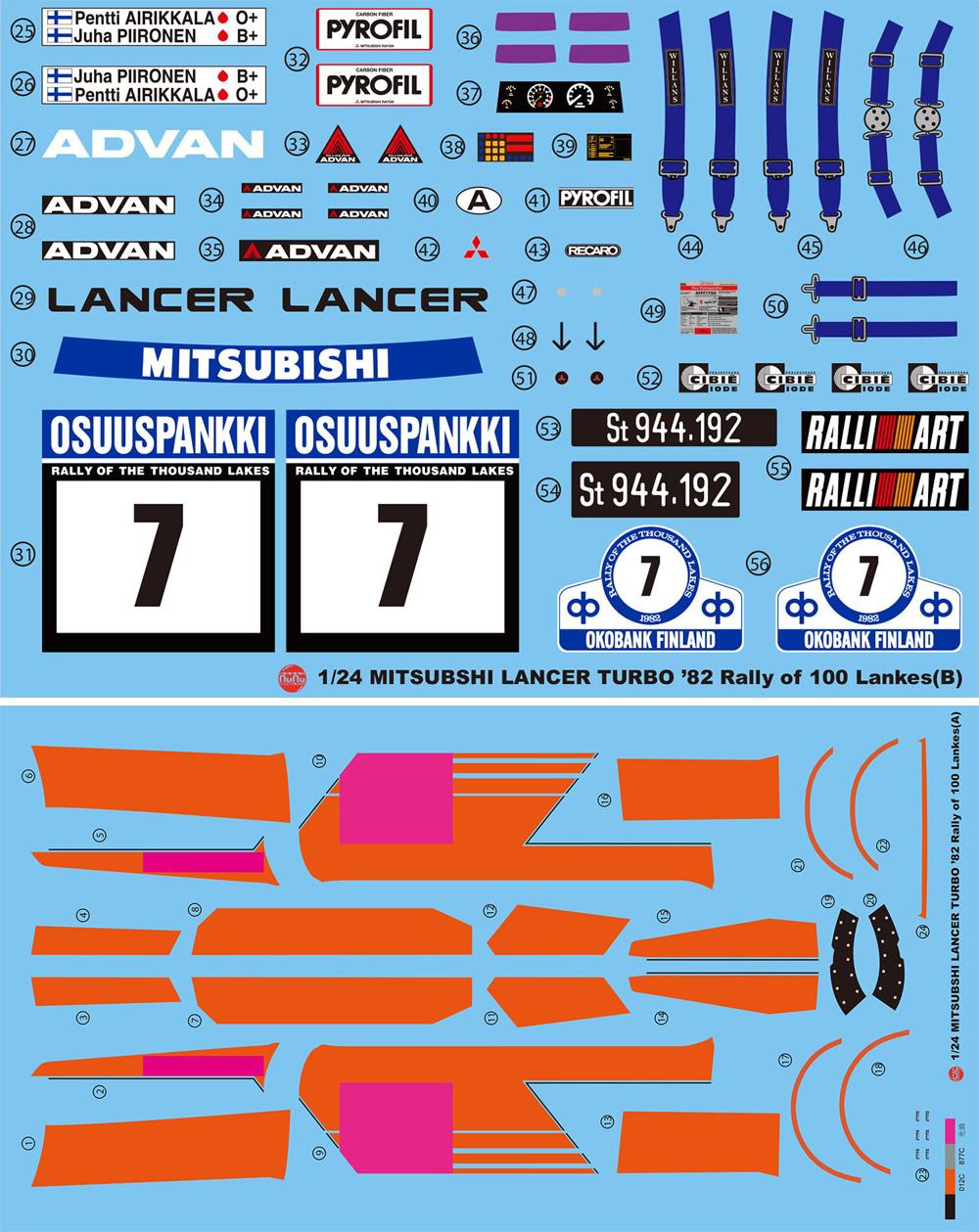 三菱 ランサー ターボ 1982 1000湖ラリープラモデル(NuNu1/24 レーシングシリーズNo.PN24018)商品画像_4