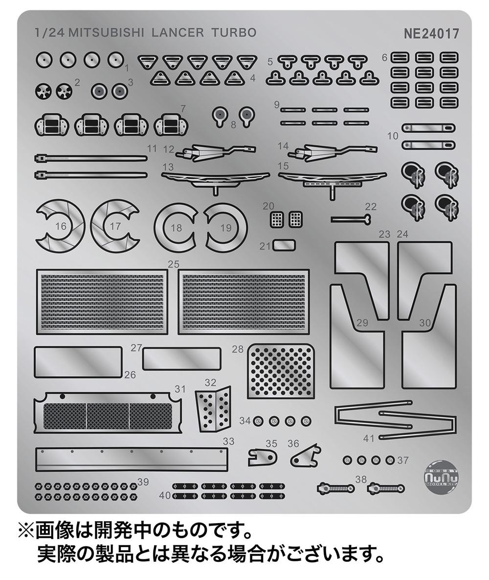 三菱 ランサー ターボ 1982 1000湖ラリー用 ディテールアップパーツエッチング(NuNuディテールアップパーツシリーズNo.NE24017)商品画像_2