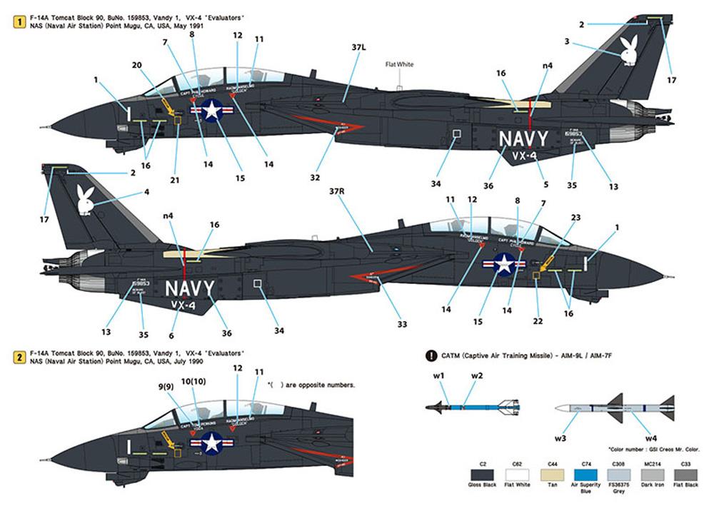 F-14A トムキャット Part 1 VX-4 エヴァリュエイーターズ ヴァンディ 1 (アカデミー用)デカール(ウルフパック1/72 デカール (WD)No.WD72009)商品画像_2