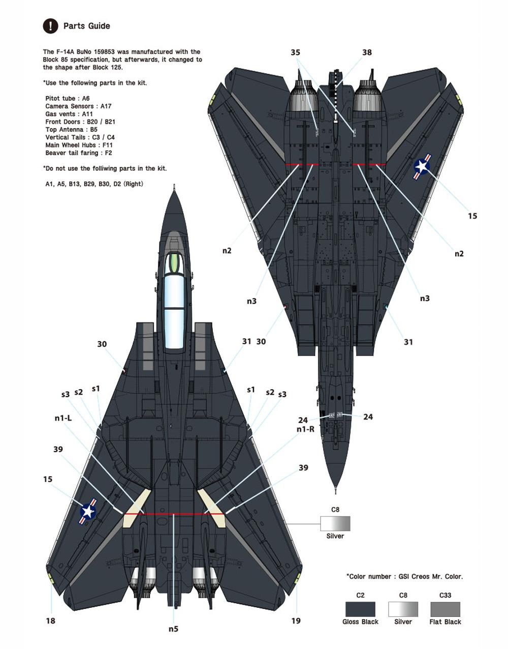 F-14A トムキャット Part 1 VX-4 エヴァリュエイーターズ ヴァンディ 1 (アカデミー用)デカール(ウルフパック1/72 デカール (WD)No.WD72009)商品画像_3