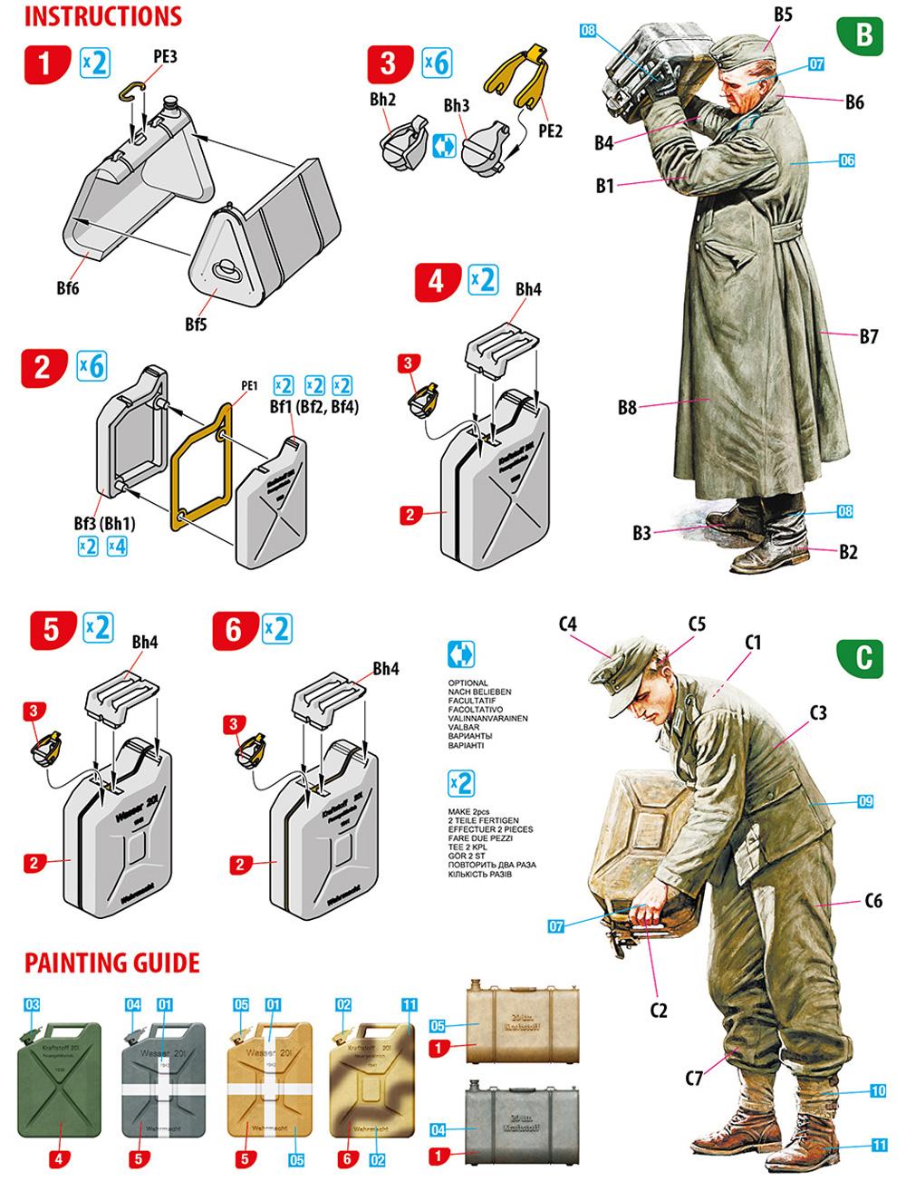 ドイツ兵とジェリカンプラモデル(ミニアート1/35 WW2 ミリタリーミニチュアNo.35286)商品画像_1