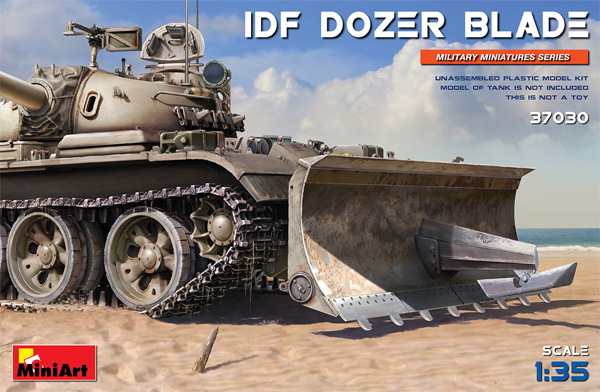 IDF ドーザブレードプラモデル(ミニアート1/35 ミリタリーミニチュアNo.37030)商品画像