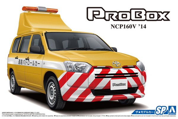 トヨタ NCP160V プロボックス