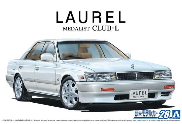 ニッサン HC33 ローレル メダリスト CLUB・L