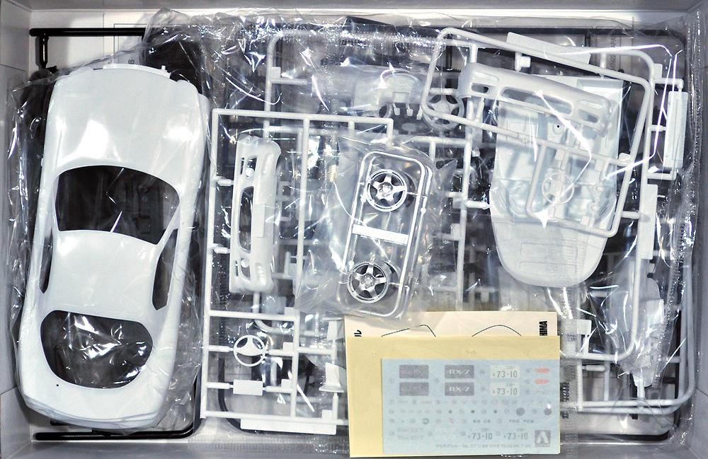 マツダ FD3S RX-7 '96(プラモデル)(アオシマ1/24 ザ・モデルカーNo.007)商品画像_1