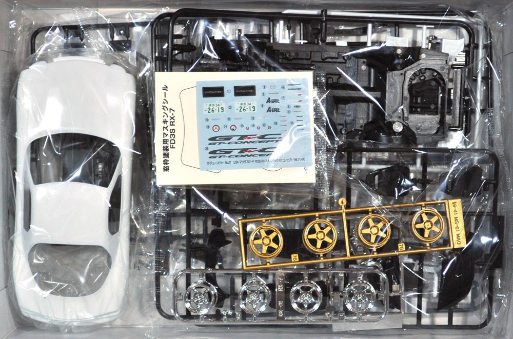 マツダスピード FD3S RX-7 Aスペック GTコンセプト '99 (マツダ)(プラモデル)(アオシマ1/24 ザ・チューンドカーNo.027)商品画像_1