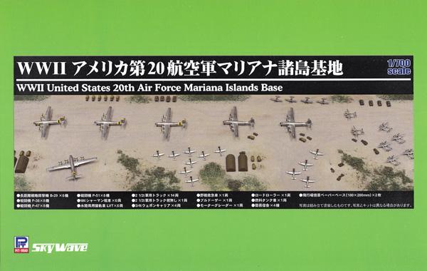 WW2 アメリカ 第20航空軍 マリアナ諸島基地プラモデル(ピットロードスカイウェーブ S シリーズNo.SPS008)商品画像