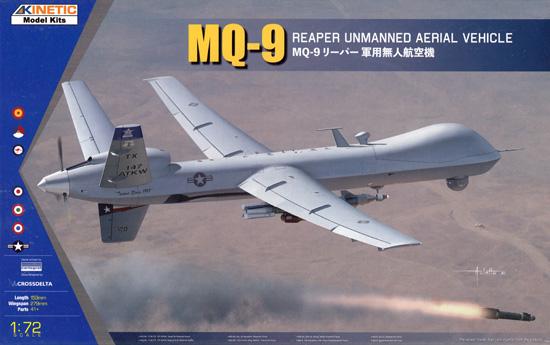 MQ-9 リーパー 軍用無人航空機プラモデル(キネティック1/72 エアクラフト プラモデルNo.K72004)商品画像